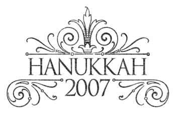 Hanukkahwa1